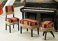 【ピアノ椅子カバー ベンチ椅子カバー】アルプス G110-CS(幅60cm未満)※サイズ指定必要