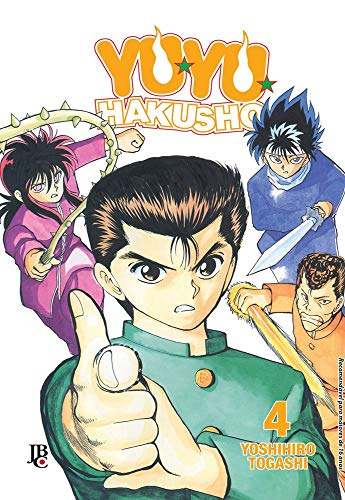 Yu Yu Hakusho - Volume - 4