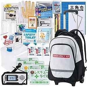 岸田産業 (クラシド) 防災セット キャリー付 リュック 1人用 7年保存 8-1400N