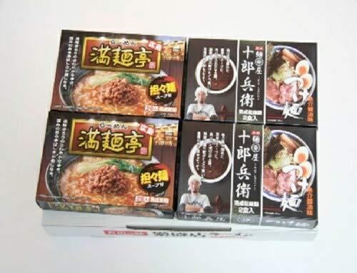 出産 結婚の内祝い(お祝い返し) に 【特選ギフト】 つけ麺 担々麺 セット (SK) 軽