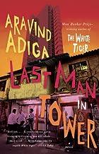 Last Man in Tower (Vintage International)