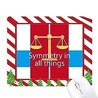 すべてのものにおける対称性 ゴムクリスマスキャンディマウスパッド