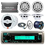 Boat Sound System Package: Kenwood Marine Bluetooth CD Receiver + Kenwood Compact 4-Ch Amp + 4X 6.5 Inch Marine Speakers + JBL 10' 750W Subwoofer + 12 Foot RCA Cable + 50 Ft Wire, Antenna