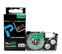 カシオ ネームランド用 互換 テープカートリッジ 18mm XR-18GN 緑地黒文字