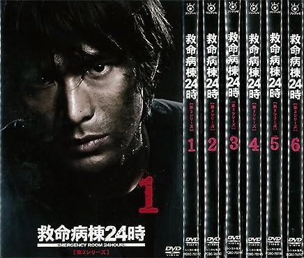 救命病棟24時 第3シリーズ 1~6 (全6枚)(全巻セットDVD)|中古DVD [レンタル落ち] [DVD]