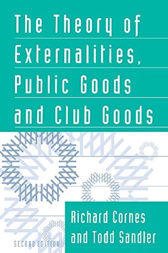 始まり僕の想定するThe Theory of Externalities 2ed