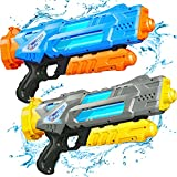 Super Water Guns for Kids & Adults - 2 Pack 1200cc Super Water Blaster Soaker Squirt Guns for Kids - Ideal Gift Toys for Summer Outdoor Swimming Pool Toys Beach Sand Water Play Toys