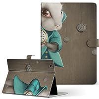 igcase MediaPad T1 7.0 Huawei ファーウェイ メディアパッド タブレット 手帳型 タブレットケース タブレットカバー カバー レザー ケース 手帳タイプ フリップ ダイアリー 二つ折り 直接貼りつけタイプ 007895 アニマル イラスト うさぎ 兎 アリス 時計