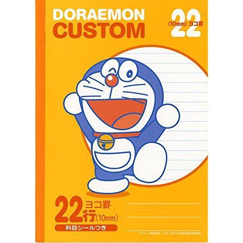 Showa note Doraemon KC-Y22 5 - Libreta de aprendizaje...