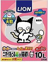 【まとめ買い】ニオイをとる 紙の猫砂 10L×5 消臭抗菌剤プラス 無香料 トイレに流せる 大粒