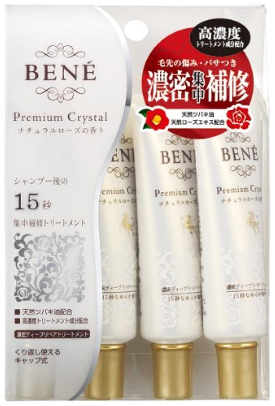ハロウィン囲まれたアグネスグレイBENE Premium Crystal(ベーネプレミアムクリスタル) 濃密ディープリペアトリートメント 20g×4本