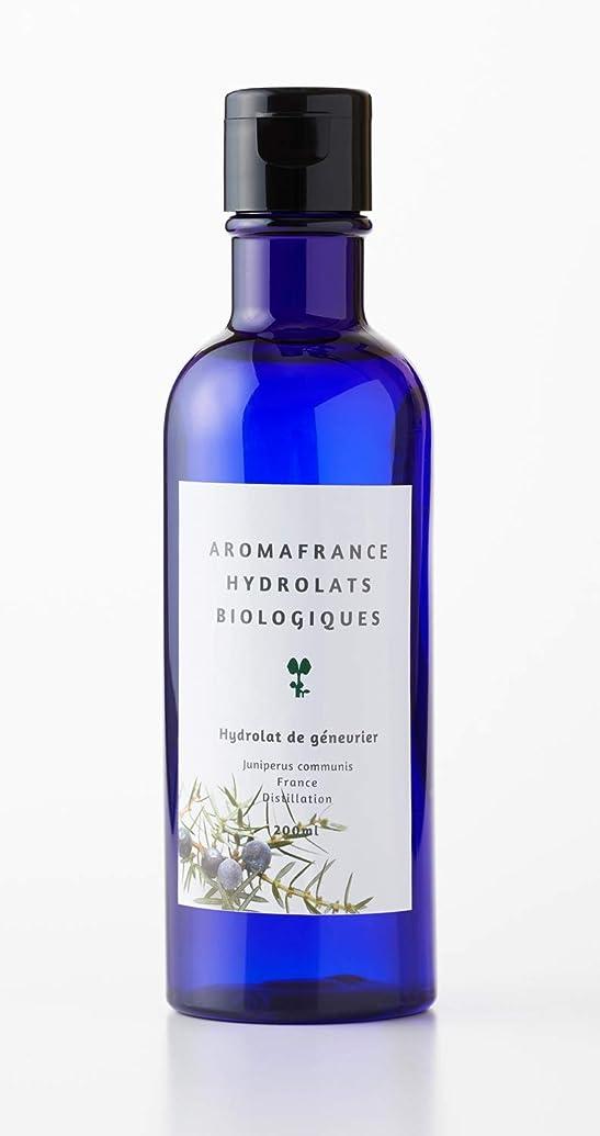 高度ダウン食事アロマフランス(Aroma France)ハーブウォーター ジュニパー 200ml