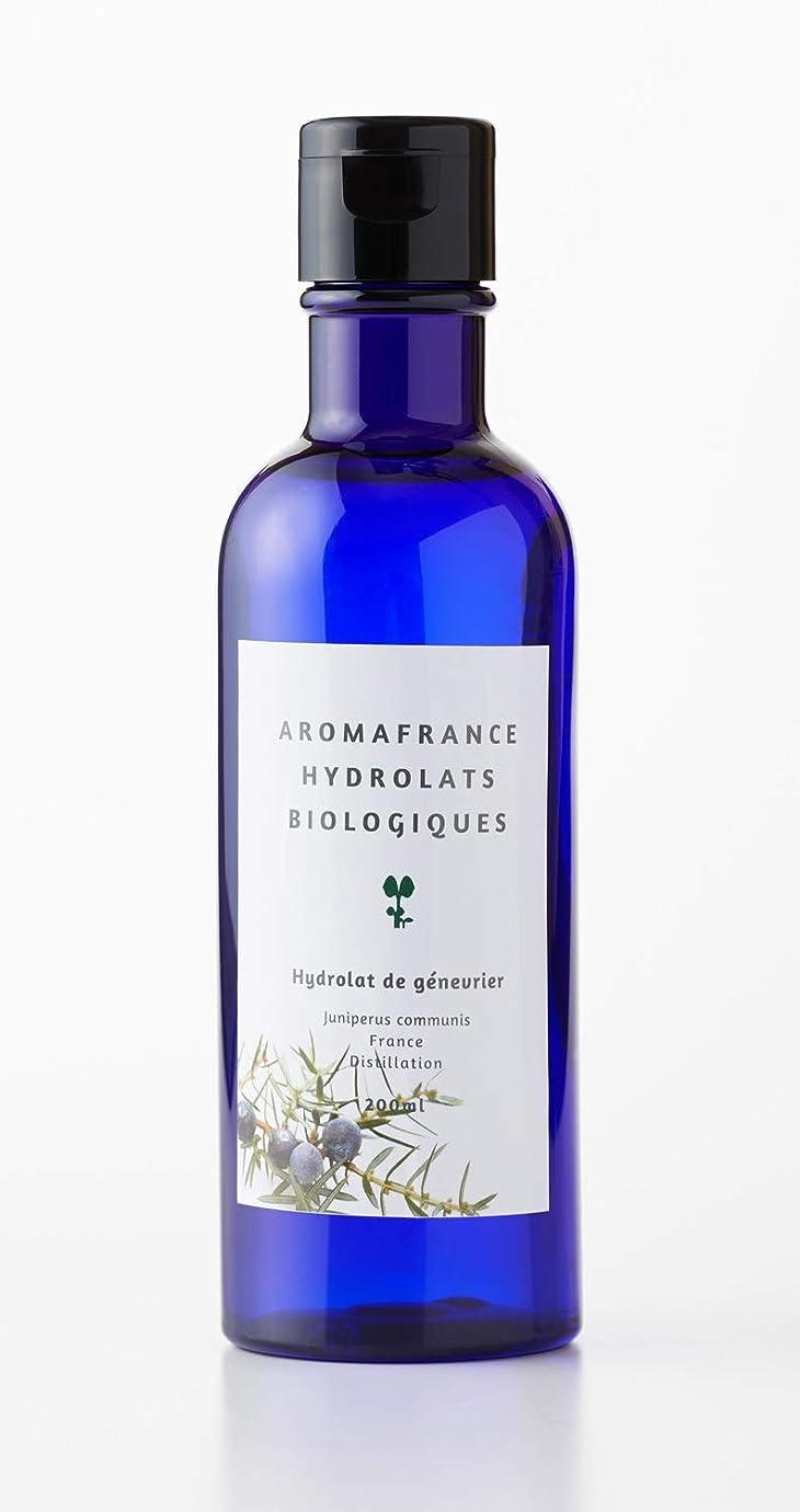 放つ木出発するアロマフランス(Aroma France)ハーブウォーター ジュニパー 200ml