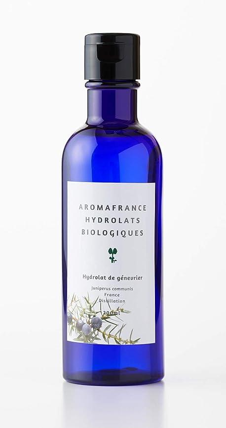 白い悲劇バーチャルアロマフランス(Aroma France)ハーブウォーター ジュニパー 200ml