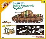 """オレンジボックス 1/35 ドイツ軍 3cm MK103機関砲搭載 IV号 対空戦車""""クーゲルブリッツ"""""""