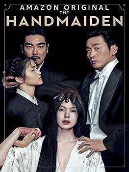 The Handmaiden  4K UHD