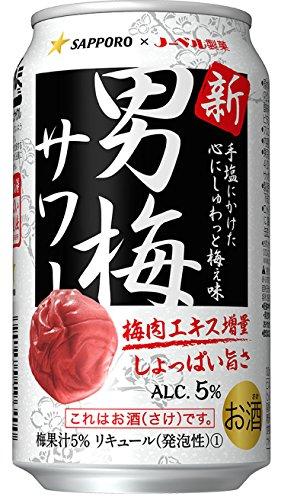 サッポロ 男梅サワー (350ml×24本)×2ケース