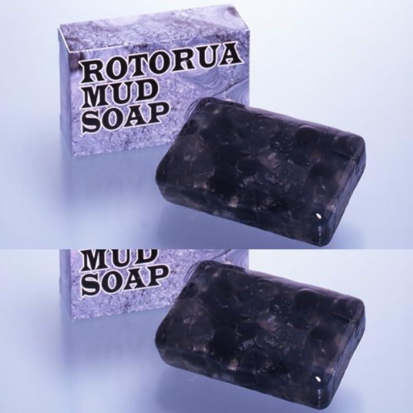 クラシカルアルファベット宙返りロトルア火山から生まれたミネラル石鹸がシミ?色黒に絶大な効果『ロトルア?マッドソープ2個組』