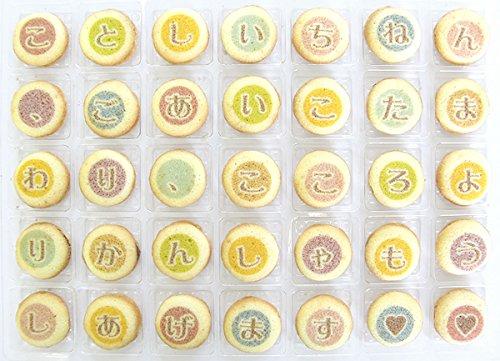 COOKIE MAIL お歳暮お手紙 クッキーメール(sb04-cl-cm-u-ba)