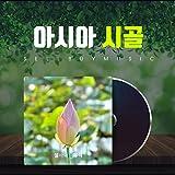 한방샴푸 Korean Shampoo