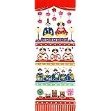 Airashika(あいらしか) 和雑貨 注染手ぬぐい『雛祭り』 雛壇 33×90cm