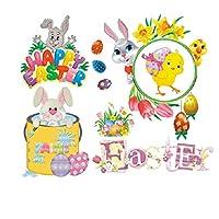 ZDZCLI 部屋のベッドルームの自己接着ステッカーを生きている卵のウサギの子供の部屋の壁のステッカー (Color : 2(2pcs))