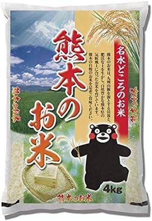 九州食糧 森のくまさん 白米 熊本県産 平成30年産 4kg