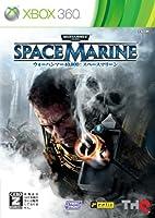 ウォーハンマー40,000:スペースマリーン 【CEROレーティング「Z」】 - Xbox360