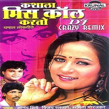 Kashala Miss Call Karto (Dj Crazy Remix)