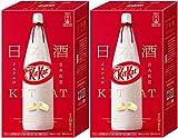 Japanese Kit Kat Sake Flavor Sweetness for Adults, mini bar 9 pcs x 2 boxs (Original Green Tea Set)