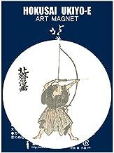 北斎漫画 六編より マグネット(丸57mm) 弓矢をする人 【東京みやこ工房】