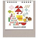 bnbg卓上カレンダー(koyomi) M12801