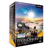 PhotoDirector 12 Ultra 通常版