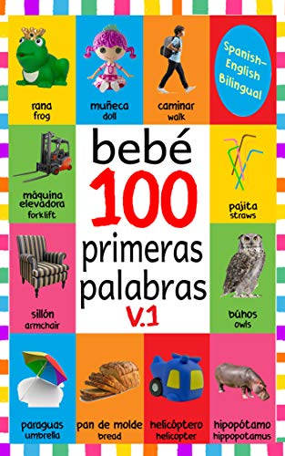 Bebé 100 primeras palabras V.1: FLASH CARDS IN KINDLE EDITION ...