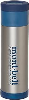 mont-bell(モンベル) アルパインサーモボトル 0.5L STNLS 1124617