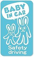imoninn BABY in car ステッカー 【マグネットタイプ】 No.44 ウサギさん (水色)