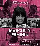男性・女性 [Blu-ray]