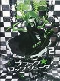 ブラック★ロックシューター 第2巻[DVD]