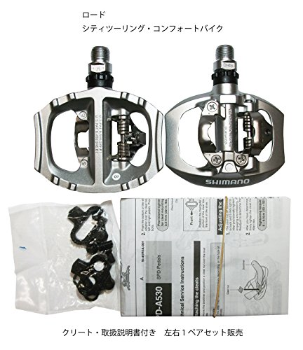 Shimano Unisex PD-A530 pedals
