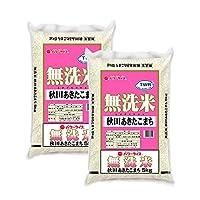 ≪無洗米≫ 秋田県産 あきたこまち 5kg×2 (計10kg)