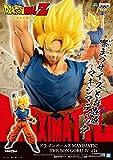 Bandai Spirits. Dragon Ball Z Son Goku Maximatic IV Figure S