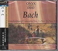 J.S.バッハ/ブランデンブルク協奏曲第1番ヘ長調BWV1046 ブランデンブルク協奏曲第2番ヘ長調BWV1047 ブランデンブルク協奏曲第3番ト長調UC19