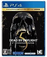 PS4版 Dead by Daylight 5thアニバーサリー エディション 公式日本版 【CEROレーティング「Z」】