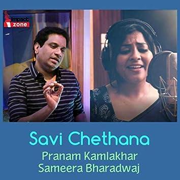 Savi Chethana (feat. Sameera Bharadwaj)