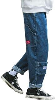 ボトムス メンズ 2019年春夏 インスタ映え 韓国パンツ ロングパンツ ダンス 衣装 ストリート系ファッション 卸 ビッグ HIPHOP デニム TOKYO9