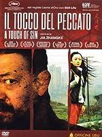 Il Tocco Del Peccato [Italian Edition]