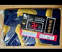 東京リベンジャーズ バスタオル 大判 BIG 金 ゴールド ブランケット