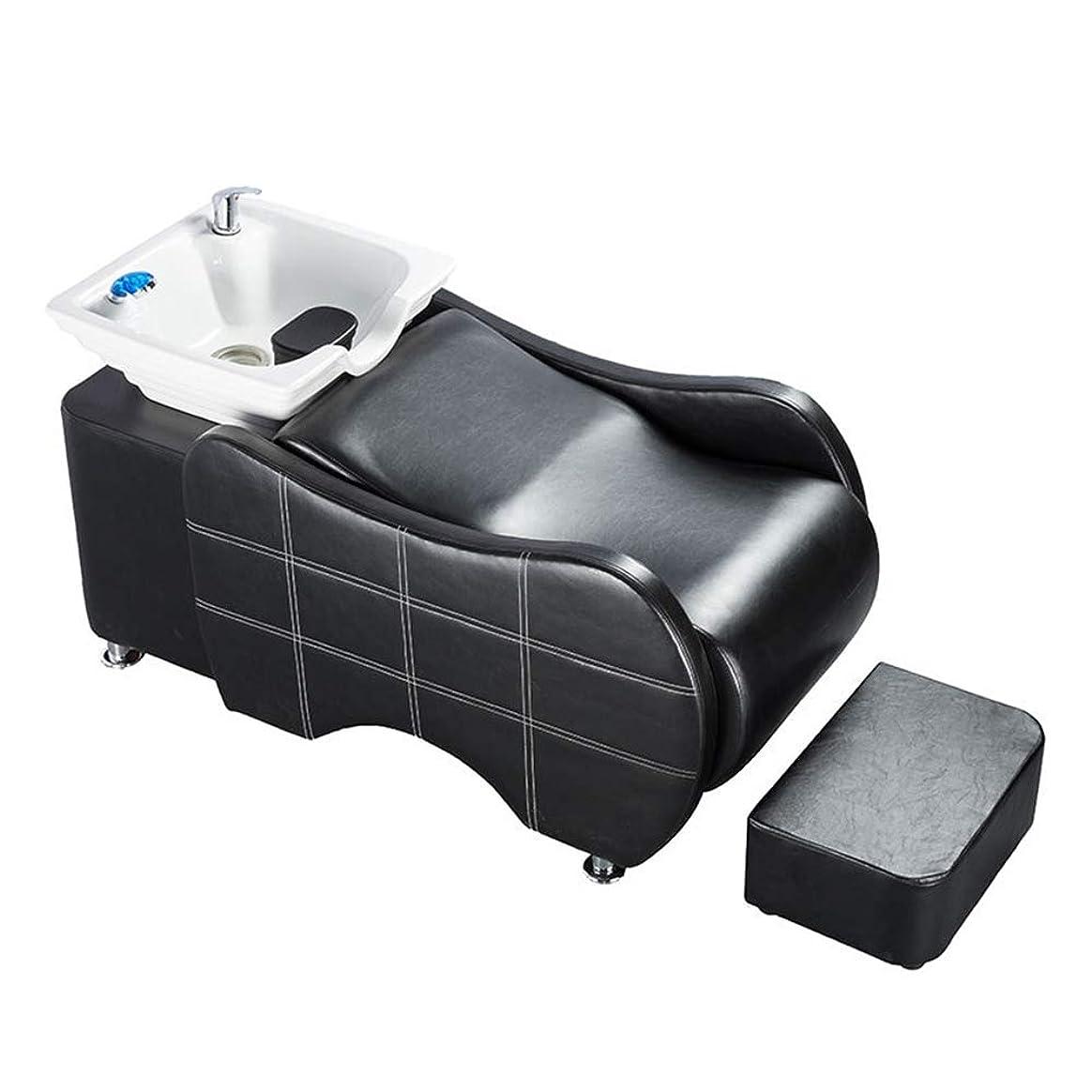 水曜日誘惑する安息シャンプーの理髪師の逆洗の椅子、鉱泉の美容院のための陶磁器の洗面器の逆洗の単位のシャンプーボールの流しの椅子(黒)