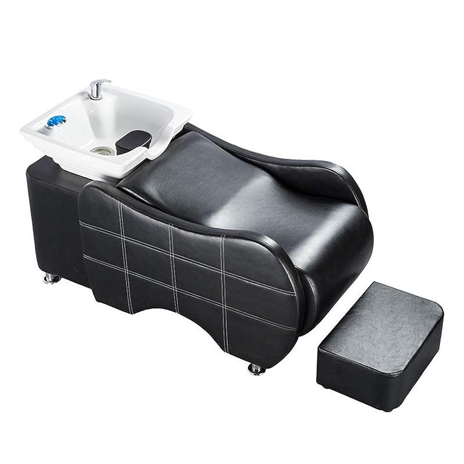 強調はっきりと脅威シャンプーの理髪師の逆洗の椅子、鉱泉の美容院のための陶磁器の洗面器の逆洗の単位のシャンプーボールの流しの椅子(黒)