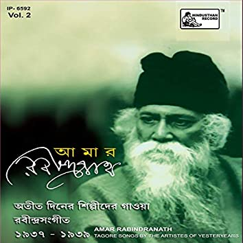 Amar Rabindranath Vol 2